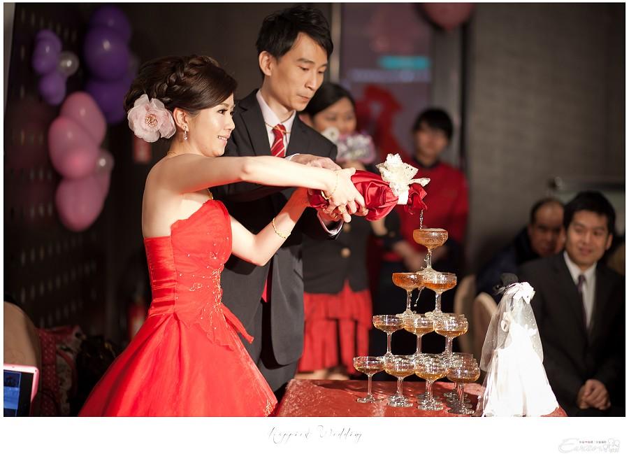 小朱爸 婚禮攝影 金龍&宛倫 00182