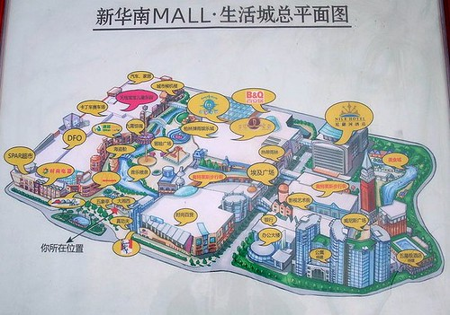 a map on a kiosk inside the mall (by: Stephen Wolverton, Wkiimedia Commons)