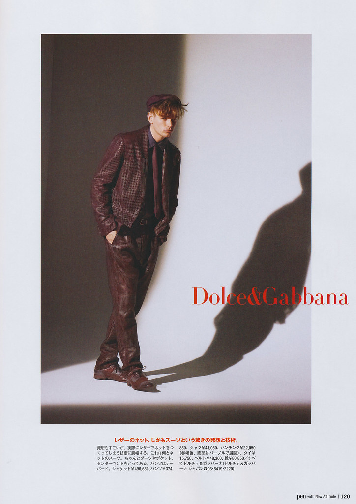 Colin Dack0086(Pen309_2012_03_15)