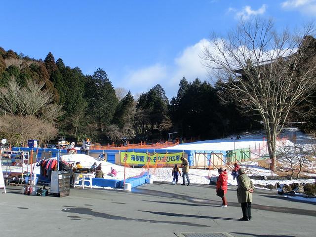 箱根園 雪そり遊び広場