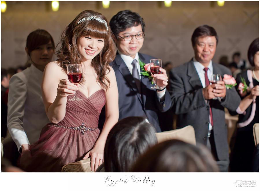 裕偉&志薇 婚禮紀錄_00115