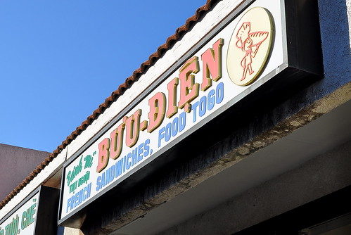 Buu Dien - Chinatown - Los Angeles