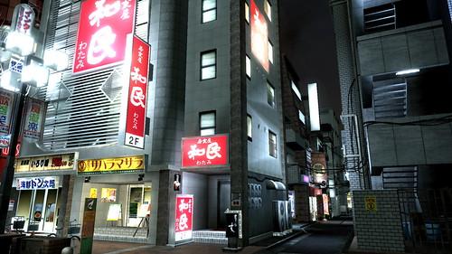 6 - Watami