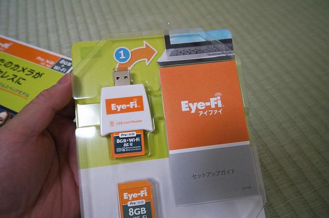 Eye-Fi開封