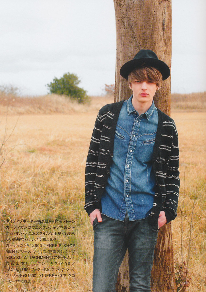 Zdenek Zaboj0097(men's FUDGE41_2012_04)