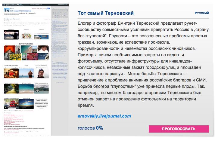 Снимок экрана 2012-04-02 в 15.38.52