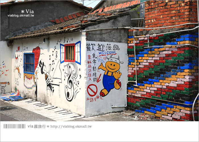 【彰化景點推薦】乳牛彩繪村(福寶村)~數百頭彩色小牛+夢幻藍晒圖的彩色村18