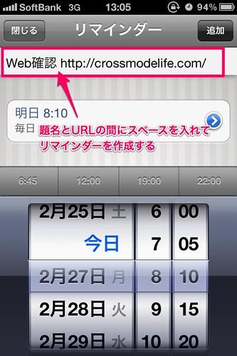 Due_app1