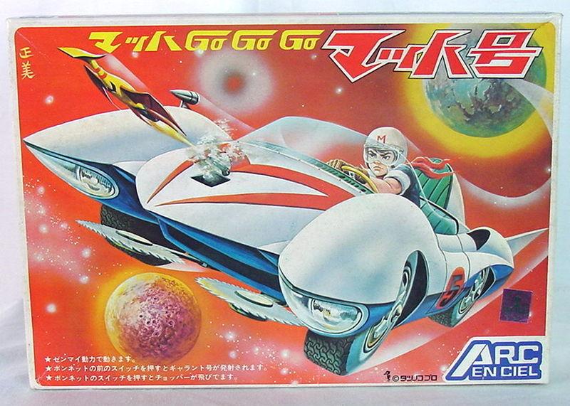 speedracer_model1