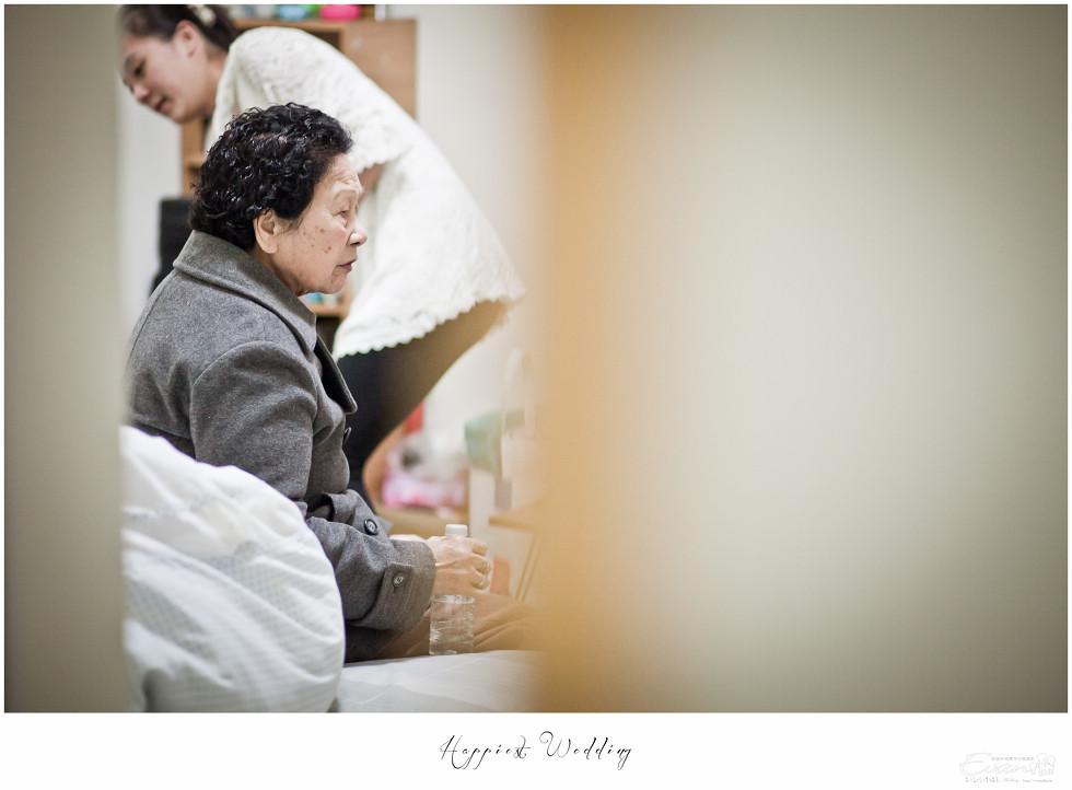 婚禮紀錄 婚禮攝影 evan chu-小朱爸_00003