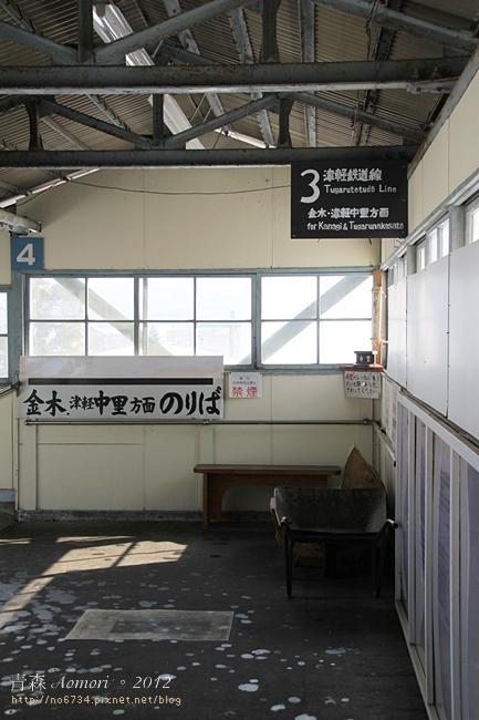 20120220_AomoriJapan_3266 F