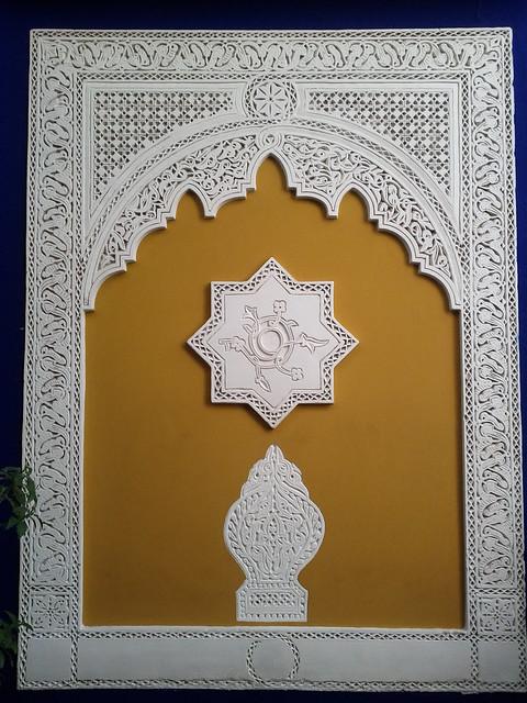Morocco Trip - Day 1 - Majorelle Garden