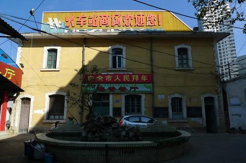 Gejiu, China - P1290997_z
