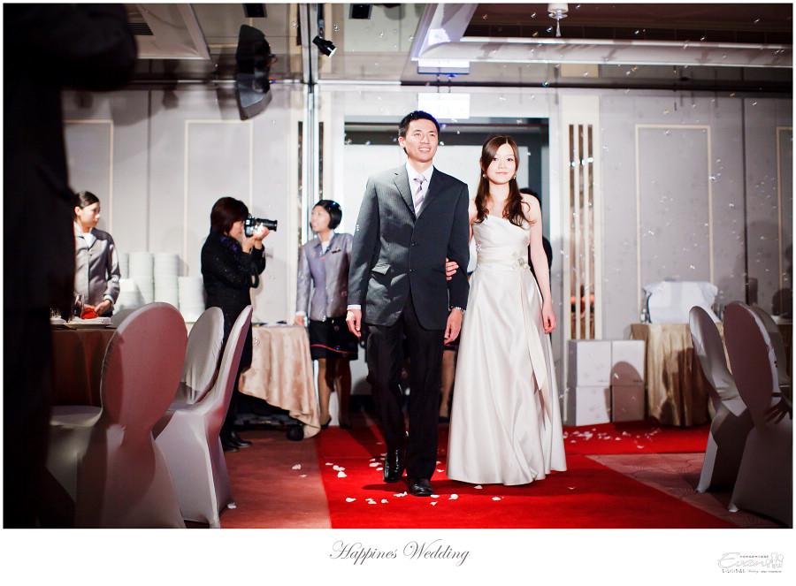 婚攝-EVAN CHU-小朱爸_00175