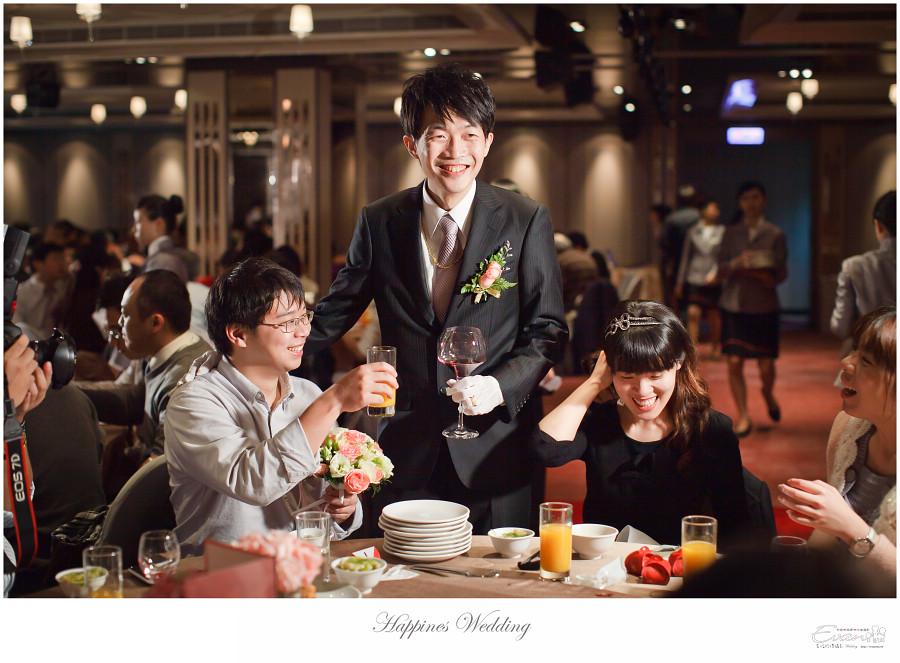 婚攝-EVAN CHU-小朱爸_00237