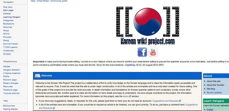 Korean Wiki Project(2)