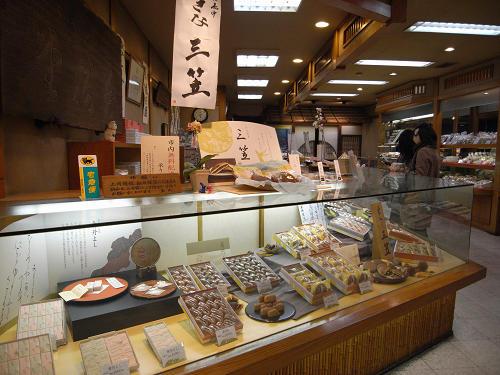 和菓子『萬勝堂』@奈良駅周辺-02