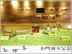 胡璉將軍紀念館-04.jpg