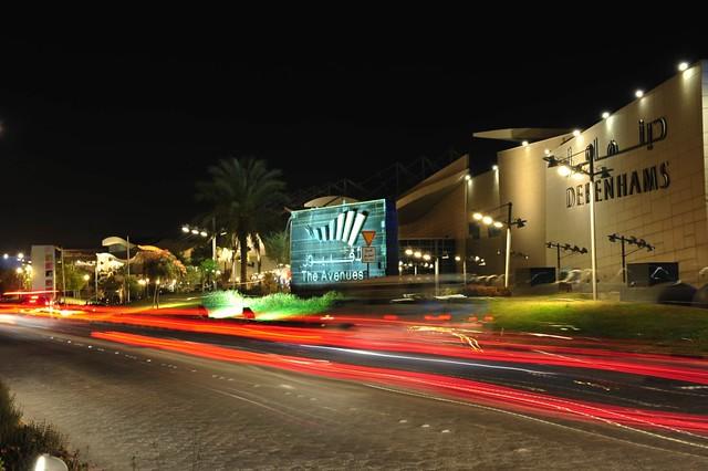 Avenues Mall Food Court Jax Fl
