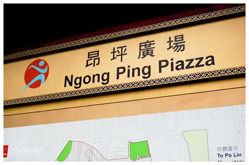 ngong ping piazza