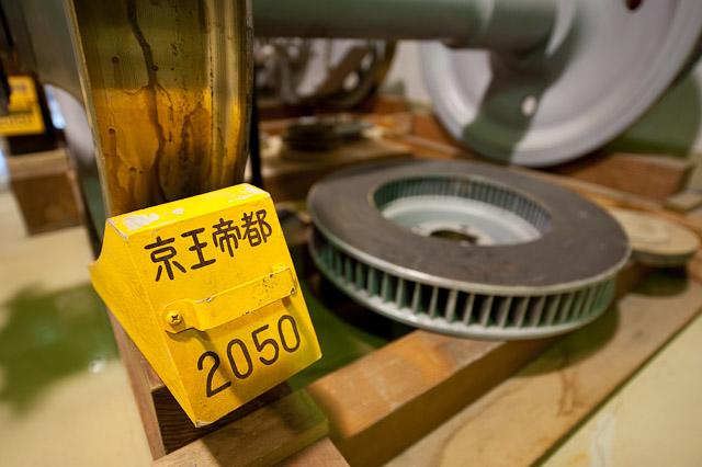 京王資料館 特別公開 2012