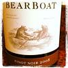 Wine label humor #humor #wine