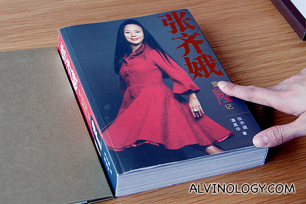 A Chinese book for your reading pleasure