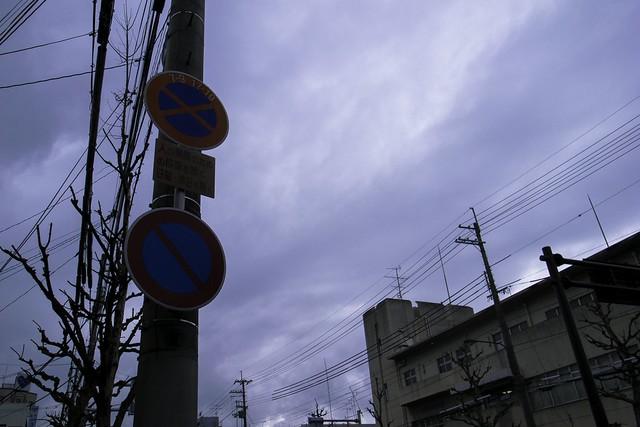 2012-03-18の空
