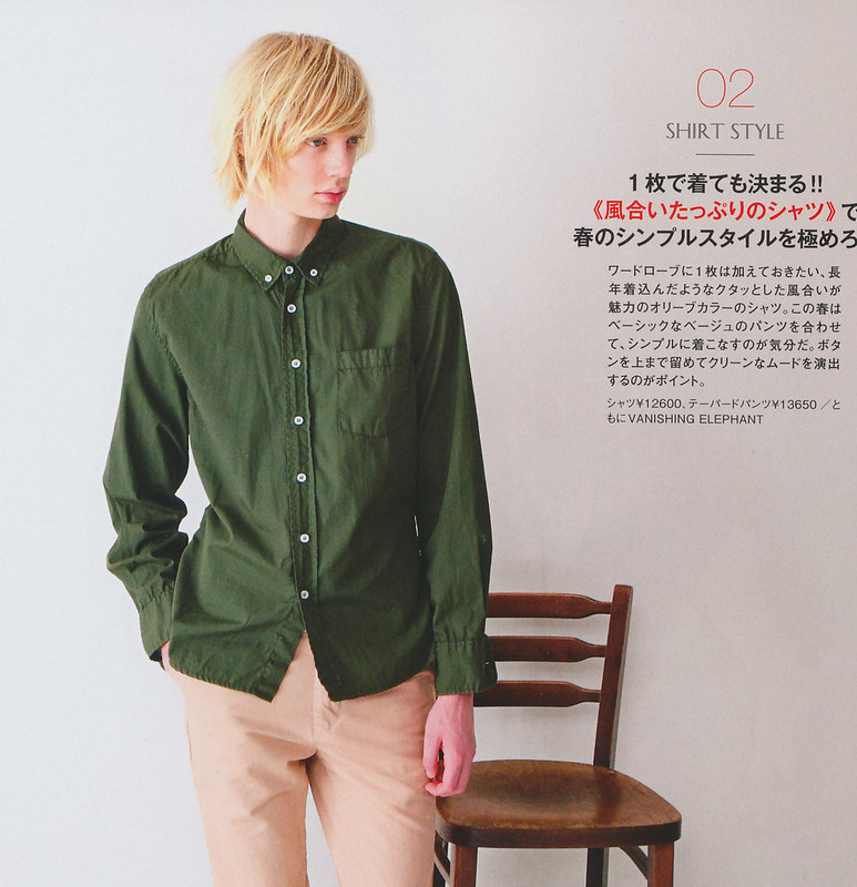Johan Erik Goransson0238(men's FUDGE41_2012_04)