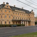 Palais Menshikov