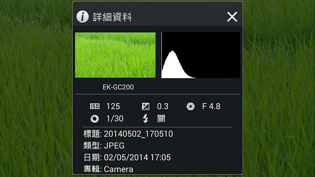 Screenshot_2014-05-03-19-07-57