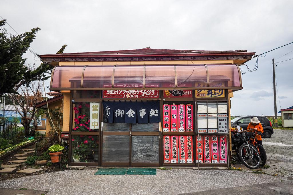 Week-long cycle camping around Aomori Prefecture, Japan