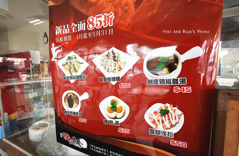 炒飯傳人台中草屯美食小吃便當定食簡餐火鍋07
