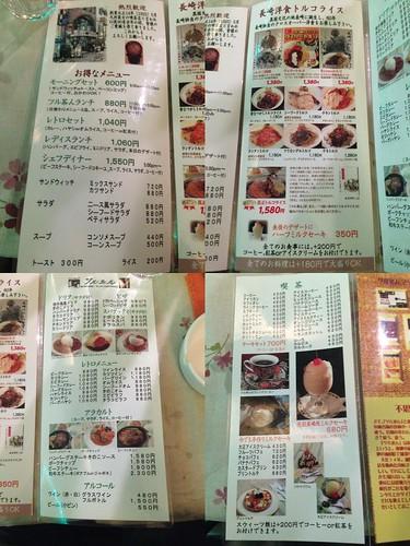 nagasaki-aburayamachi-tsuruchan-menu