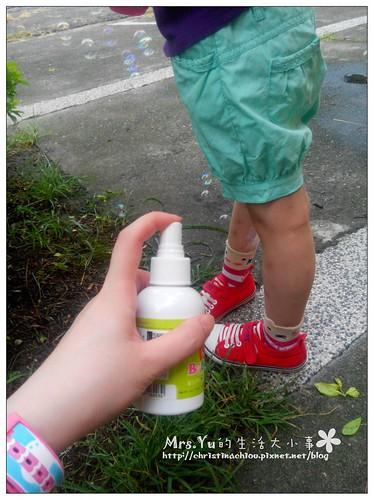 大地之愛USDA有機嬰兒防蚊液