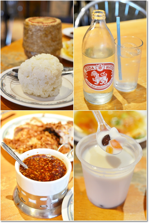 Sticky Rice, Soda Water, Chili Sauce, Sweet Beancurd