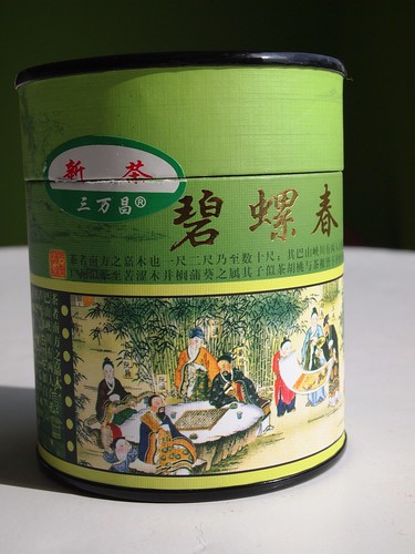 loose leaf tea from China