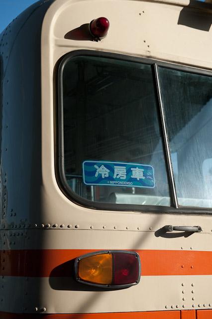 伊予鉄南予バス 日野 K-RL321 冷房車