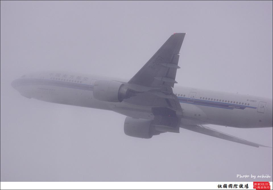 中國南方航空B-2057客機007