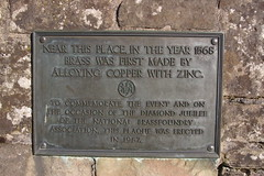 Photo of Bronze plaque № 9409