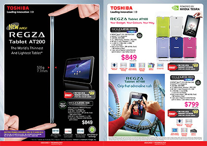 Click the image to view or download Toshiba's promotion flyers for IT Show 2012.
