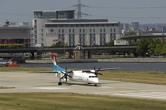 Luxair, Q400 (3)