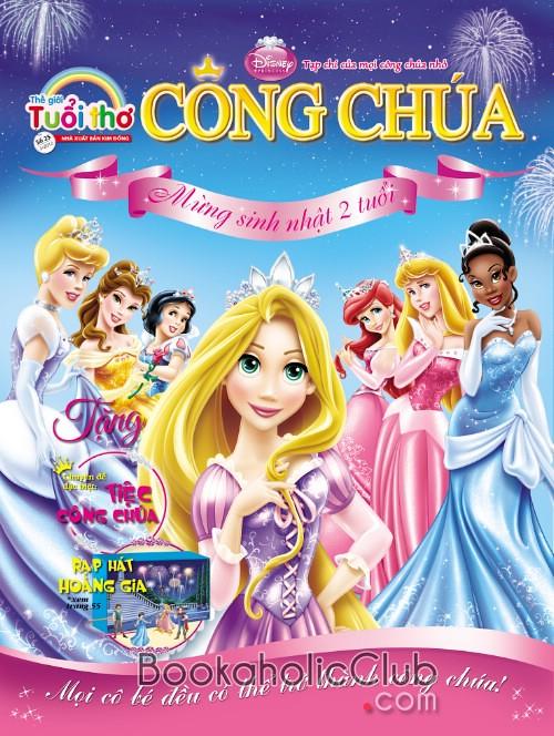 CChua 25 cover