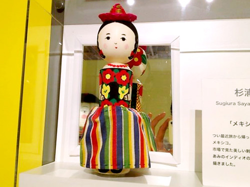 kokeshi 3