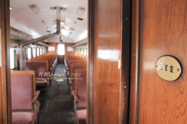 20120220_AomoriJapan_3319 f