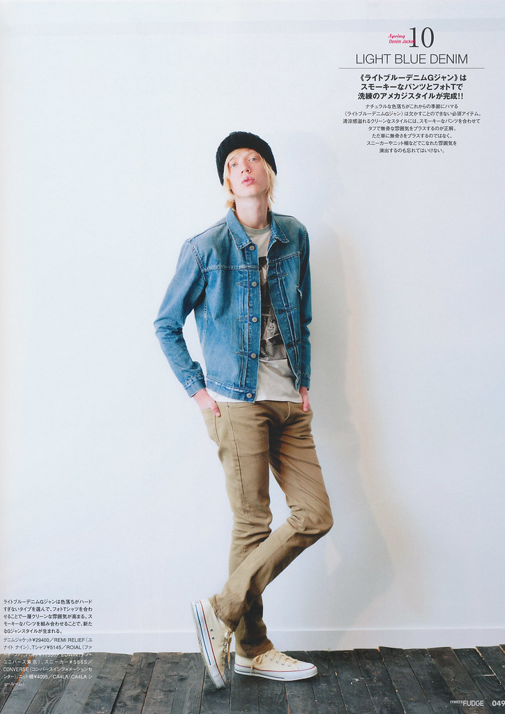 Johan Erik Goransson0224(men's FUDGE41_2012_04)