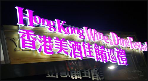 hk-w001