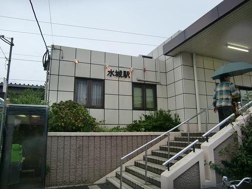 JR水城駅