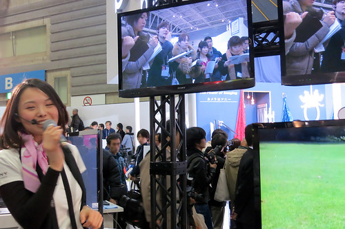 CP+2012-SONY-IMG_1610