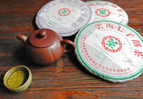 tea ceremony tea with rounds of compressed tea